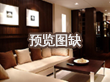 Community residential interior decoration