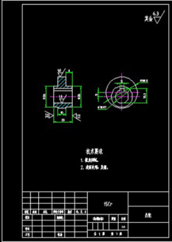 Cam CAD drawings