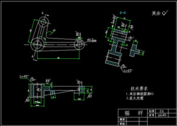 The rocker CAD drawings