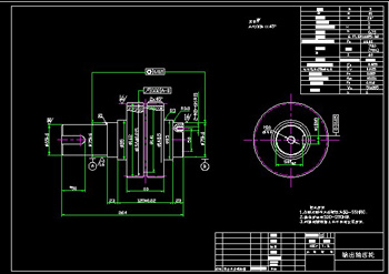 Output shaft gear CAD drawings