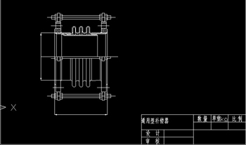 Universal compensator CAD drawings