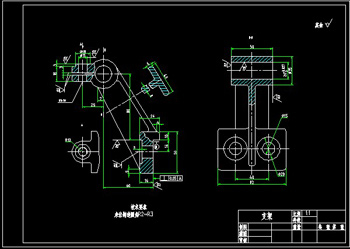 Bracket CAD Drawings