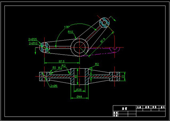 Rocker CAD Drawings