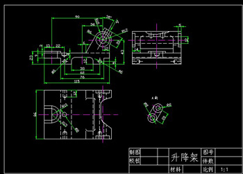 Lifting frame CAD drawings