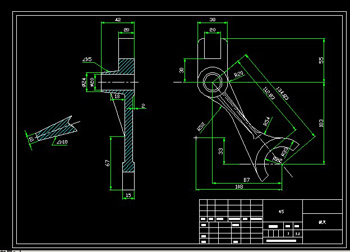 Fork CAD drawings