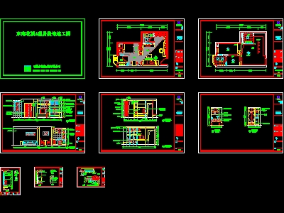 22 sets of model cad Housing construction design drawings
